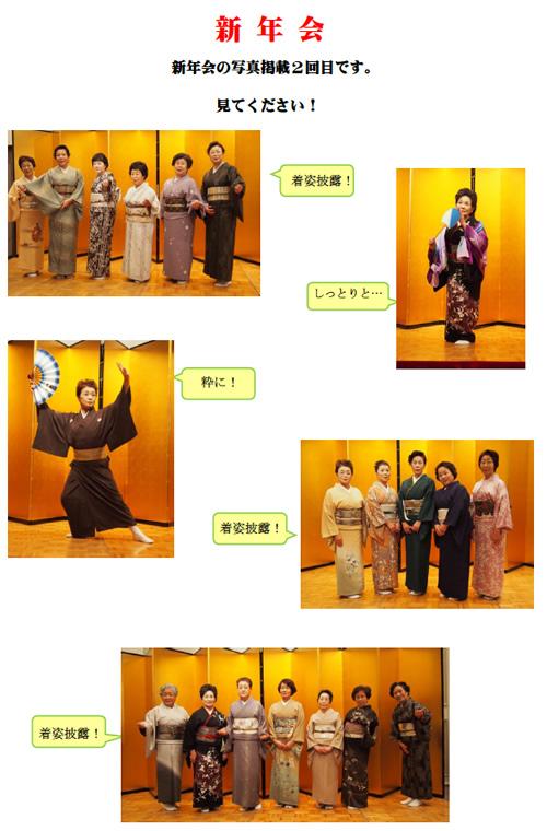 140221_shin.jpg